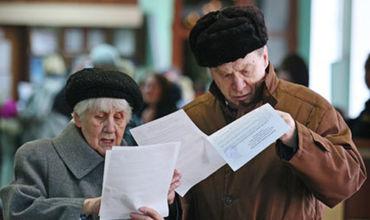 Ожидаемый период выплаты пенсии по старости в 2016 году