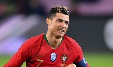 Роналду не сыграет за сборную Португалии в этом году.