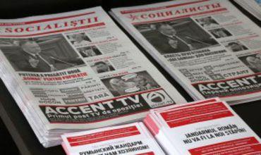 Социалисты проводят Национальный день политического информирования.