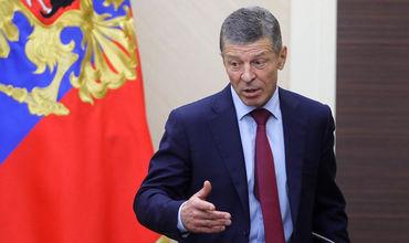 Подтвержден очередной визит Козака в Молдову