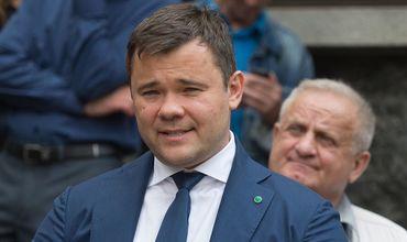 Против назначения Богдана главой администрации Зеленского подали иск.