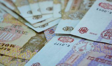Прокуроры: Потери банковской системы после хищений - 10,7 млрд. леев.