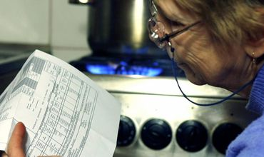 Горожане уже получили счета за газ с учетом снижения тарифа