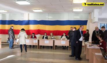 Аккредитованы первые международные наблюдатели на выборах.