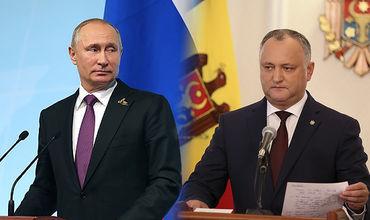 Президент РФ намерен обсудить с молдавским коллегой торгово-экономические вопросы и региональные проблемы.