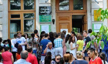 Во втором этапе поступления в вузы Молдовы доступны 6618 мест.
