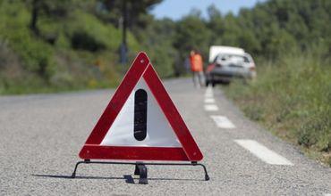 На въезде в Комрат автомобиль сбил пешехода; пострадавший доставлен в больницу.