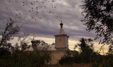 Земля и кости вынесены с территории церкви Константина и Елены.
