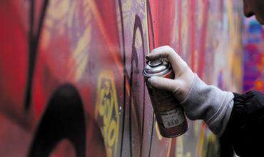 Муниципалитет призывает отказаться от несогласованных граффити