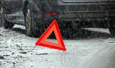 Служба InfoTrafic призывает водителей адаптировать скорость движения согласно предписаниям ПДД.