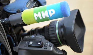 Закон о борьбе с российской пропагандой коснулся не всех