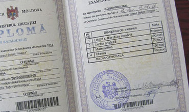 Подлинность молдавского диплома можно проверить онлайн Проверить можно документы об образовании выданные с 2008 года