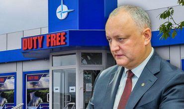 Додон: Лицензия для магазинов Duty Free в Приднестровье приостановлена