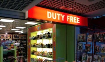 В РМ зарегистрировано 5 фирм, владеющих лицензиями на duty-free