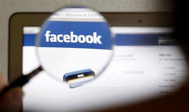 Специалисты предупреждают: тесты в Facebook могут быть опасны