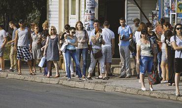 Молдова вошла в пятерку стран по числу низкорослых людей.