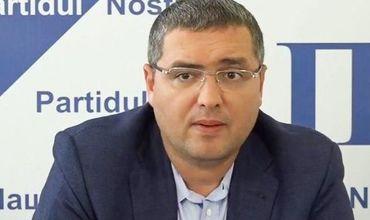 """Лидер """"Нашей Партии"""" Ренато Усатый."""