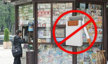 Немеренко: В газетных киосках Кишинева не должны продаваться сигареты