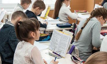 Дети будут изучать их уже с 1 сентября текущего года.