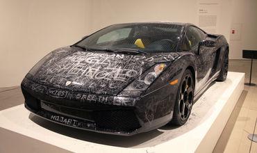 Посетителям музея разрешили изуродовать Lamborghini за 170 тысяч долларов