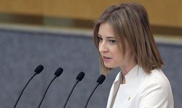 Поклонская призвала Киев перестать использовать крымчан, как заложников.