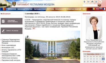 Сайт Парламента Молдовы теперь доступен на русском языке