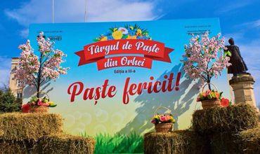 На Пасху в Оргееве будет работать праздничная ярмарка