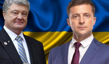 Опубликован второй экзит-пол с выборов президента Украины.