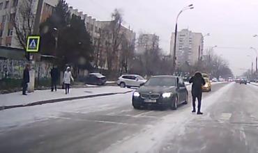 Пешеход секс