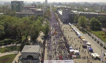 Кишиневский марафон сняли на видео с высоты птичьего полета