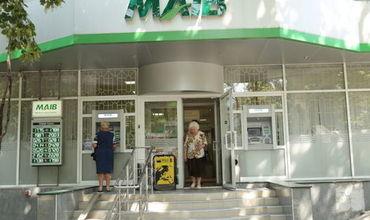 Нэстасе рассказал, как идет расследование кражи в MAIB.