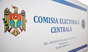 ЦИК: Финансовые отчеты представили только 7 политических партий из 45