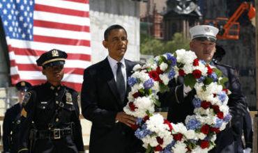 Президент США Барак Обама объявил ближайшие выходные