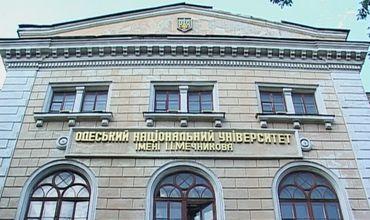 В вузах Одессы отменили занятия до весны из-за нехватки денег на отопление.