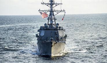 Американский ракетный эсминец McCampbell прошел в непосредственной близости от базы Тихоокеанского флота России.