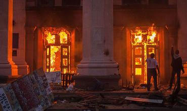 """""""Оппозиционная платформа"""" хочет расследовать события 2014 года в Одессе."""