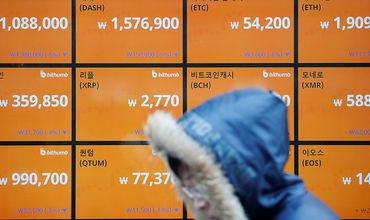 Южная Корея введет запрет на торговлю криптовалютой.