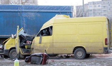Установлены личности двух погибших в страшной аварии в Украине.