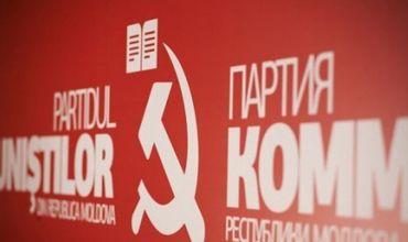 ПКРМ формирует комитеты по защите независимости Молдовы