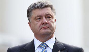 Импичмент позволит «расследовать возможные преступления» Порошенко.