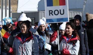 Маркетолог из Твери помогает румынской сборной на Олимпиаде в Корее.