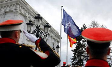 Македония официально сменила название