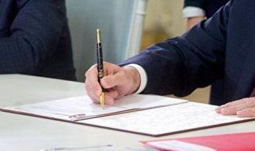 Вступил в силу ряд международных соглашений, подписанных Республикой Молдова.