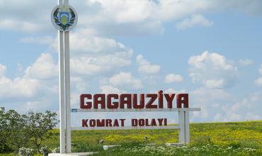 До 1994 года Гагаузия существовала в виде непризнанной самопровозглашенной республики.