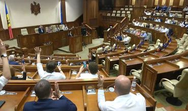 Сформированы парламентские комиссии, ДПМ возглавит 3 структуры.
