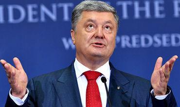 Плоды ассоциации с ЕС пожнут грядущие поколения украинцев, - госсекретарь при министерстве Европы и иностранных дел Франции Лемуан - Цензор.НЕТ 8421
