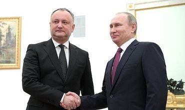 Власти Российской Федерации решили преступить к миграционной амнистии для молдавских граждан.