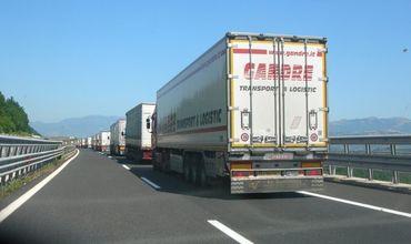Румыния - основной рынок сбыта для молдавских товаров