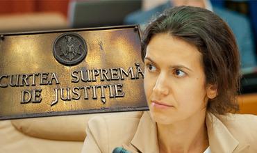 Министр юстиции предложила сократить число судей ВСП с 33 до 17