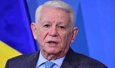 МИД Румынии: Декларации об объединении не имеют юридических последствий